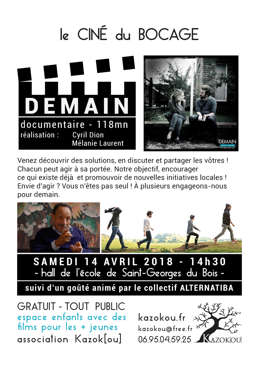 KAZOKOU_projection_demain